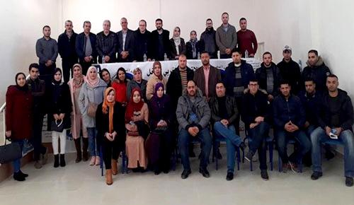 انتخاب محمد رحوا كاتبا إقليميا للجامعة الوطنية للصحة بإقليم الدريوش