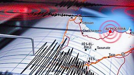 المعهد الجغرافي الإسباني يسجل ثلاث هزات أرضية بالريف اليوم السبت وهذه تفاصيلها