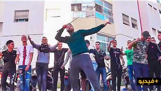 """شاهدوا.. """"فريكنبو"""" يكشف كواليس الأحياء الشعبية بالناظور في فيديو كليب خاطيني"""