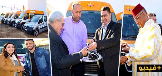 الدريوش.. رشدي والفتاحي يسلمان حافلات النقل المدرسي لجماعات قروية وحافلة لنقل مرضى السرطان