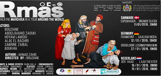 فرقة مارتشيكا للمسرح والسينما بالناظور في جولة أوروبية، والعاصمة كوبنهاكن أولى المحطات