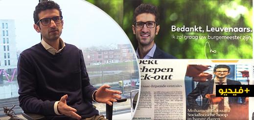 أول عمدة مغربي في تاريخ بلجيكا يحكي لناظورسيتي عن سر نجاحه وقصته مع الريف