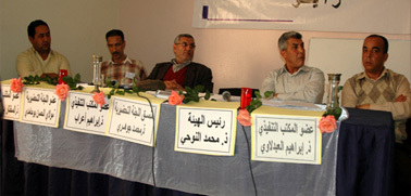 تأسيس فرع الهيئة المغربية لحقوق الانسان بزايو بحضور رئيس الهيئة وأعضاء المكتب التنفيدي