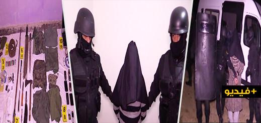 شاهدوا لحظة القبض على أعضاء الخلية الإرهابية التي كانت تنشط في الناظور والدريوش