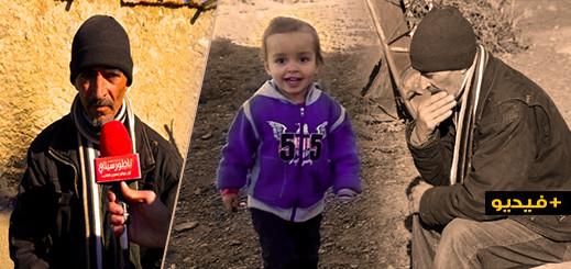 ناظورسيتي في قلب منزل الطفلة المختفية إخلاص.. معاناة وفقر مدقع وألم بفقدان طفلة لم تتجاوز 3 سنوات