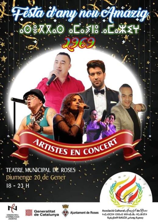 """الفنانون """"بلعوش وأرياف وتيفيور والمرابط"""" على موعد مع الجالية في حفل أمازيغي ضخم بإسبانيا"""