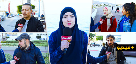 """ميكروطروطوار """"ناظورسيتي"""" يستقصي الناظوريين عن آرائهم حول الاحتفال برأس السنة الأمازيغية"""