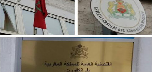 ألمانيا.. القنصلية المغربية تبحث عن عائلة مهاجرة توفيت بفرانكفورت
