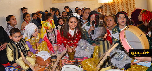 الطفولة الشعبية تحتفي مع أطفالها برأس السنة الامازيغية وسط مطالب بجعل المناسبة عيدا وطنيا