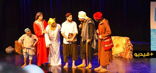 """المسرح الكبير """"بريمن"""" بكوبنهاكن يعانق مسرحية """"رماس"""" لفرقة مارتشيكا"""