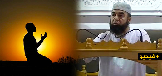 الشيخ نجيب الزروالي.. الدعاء وموانع الإستجابة