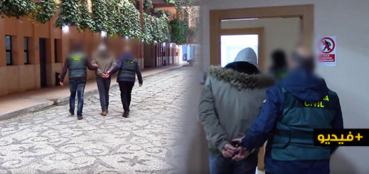 بالفيديو.. الزواج الأبيض بين مهاجرين مغاربة وإسبانيات يطيح ب7 أشخاص بإسبانيا