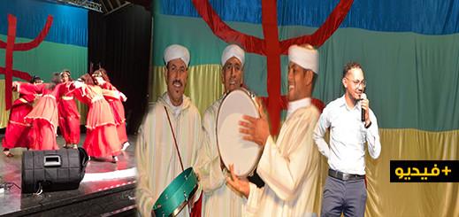 جمعية ماربيل ببروكسيل تحتفل برأس السنة الأمازيغية الجديدة
