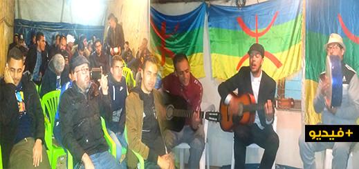 الحسيمة.. جمعية تمورت تنظم أنشطة ثقافية وفنية إحتفالا بالسنة الأمازيغية الجديدة