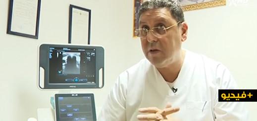 شاهدوا.. الدكتور عالوش يقدم معلومات مهمة حول مرض الغدة الدرقية بالريفية
