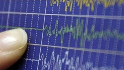 المعهد الوطني للجيوفزياء يحدد قوة الهزة الأرضية الأخيرة في 4.2 ومركزها جماعة تازغين