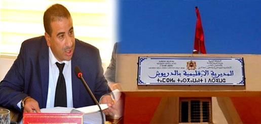 تعيين رشيد نوري مديرا إقليميا لدى وزارة التربية الوطنية والتكوين المهني بالمديرية الإقليمية للدريوش