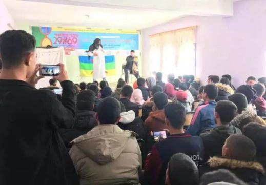 """جماعة """"أزلاف"""" تعيش يوما ثقافيا وفنيا على وقع احتفالات السنة الأمازيغية وسط الدعوة لـإقرارها عيدا وطنيا"""