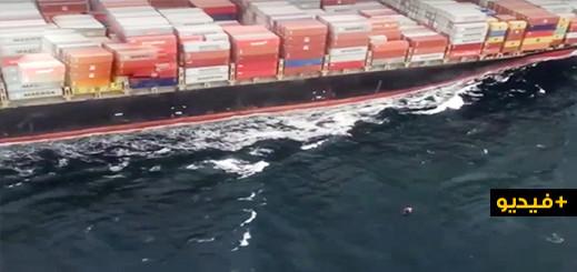 تدخل مروحي يجنب وقوع كارثة.. سفينة حاويات ضخمة كادت تصدم قارب يقل مهاجرين في عرض البحر