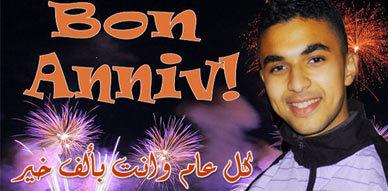 تهنئة عيد ميلاد الزميل محمد الطالبي