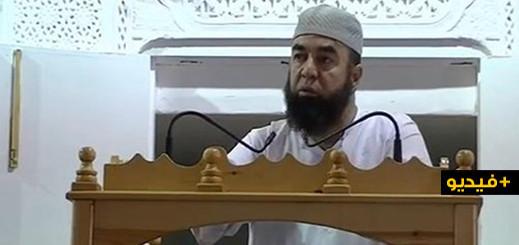 الزروالي: لا يطيب طعام ولا ينتفع بنعمة رزق ولا عبادة إذا فقد الأمن