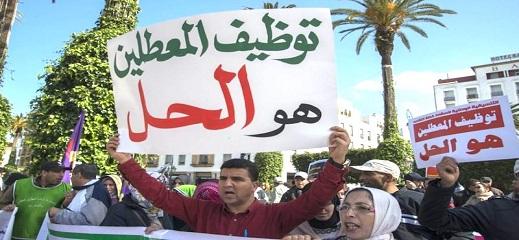 حاملي الشهادات الجامعية يتصدرون نسبة البطالة في المغرب