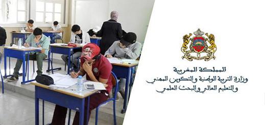 يهم التلاميذ بالريف.. هذه مواعيد إجراء الامتحانات المدرسية للموسم الحالي