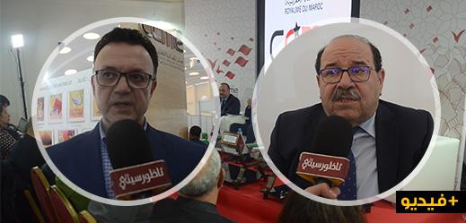 بوصوف يدعو إلى سياسة موحدة لتقوية الثقافة المغربية بالخارج.. والمرابط يشيد بافتخار الجالية بانتمائها للمغرب