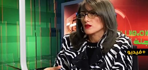 أحكيم ضيفة على الإعلامي محمد زاهد لمناقشة القانون التنظيمي لتفعيل الطابع الرسمي للأمازيغية