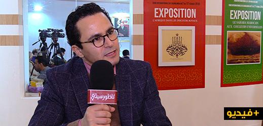 محمد أهروبا صحفي ريفي بقناة ألمانية: هذه خمسة أفكار بخصوص هجرة المثقف