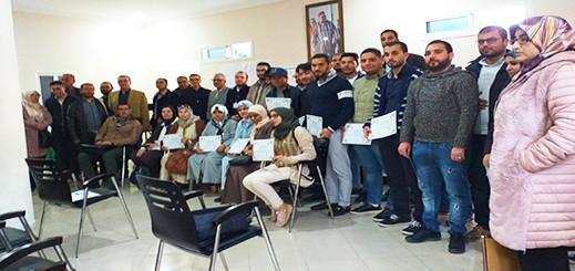المبادرة المغربية للعلوم والفكر تنظم دورة تكوينية في التدبير الاداري والمالي للجمعيات بالناظور