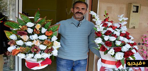 """بائع للورود بالناظور: مع حلول """"عيد الحب"""" نسجل إقبالا متزايدا على اقتناء الورود والأزهار"""