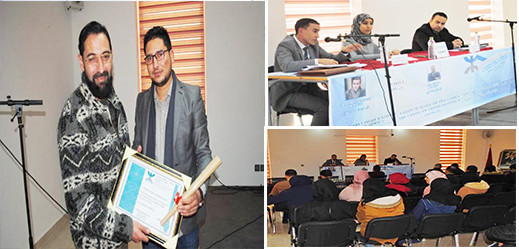 """ميضار: محامون يقارعون """"التوظيف بالتعاقد"""" في ندوة علمية تحتفي بالمحامي المعروف خالد أمعيز"""