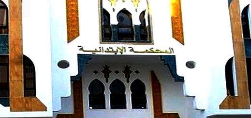 الحسيمة.. إدانة تلميذ بالسجن والغرامة بتهمة التقاط صور شخصية دون الموافقة
