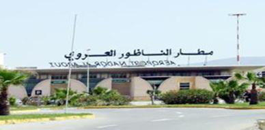 ناظوريون يحتجون بمطار محمد الخامس لـ8 ساعات قبل صعود الطائرة