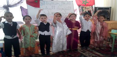 جمعية آفاق للتنمية البشرية تحتفي ببراعم روض الأطفال في حفل اختتام الموسم الدراسي
