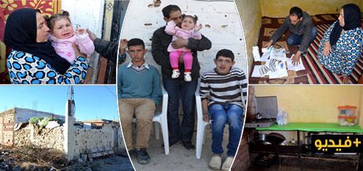 مأساة.. أب لـ3 معاقين بالدريوش يناشد المحسنين والجمعيات مساعدته في مصاريف العلاج