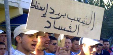 شباب أزلاف يتشبثون بدعوة رئيس الجماعة لحوار إصلاح