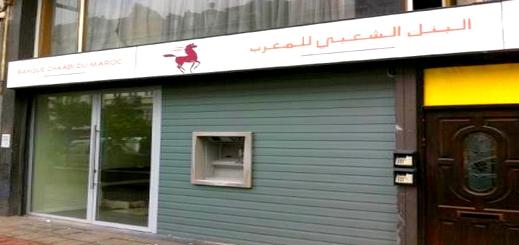 """حملة """"مُقاطعة"""" واسعة من الجالية تدفع البنك الشعبي لإغلاق 3 وكالات بهولندا"""