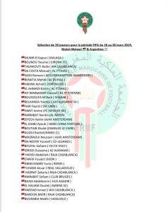 الشقيقان أمرابط وزياش ومحامدي على رأس القائمة.. رونار يعلن لائحة المنتخب لمواجهة مالاوي والأرجنتين