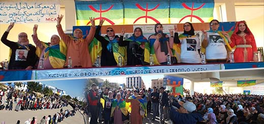 """أمهات معتقلي الريف وضمنهم والدة """"محمد جلول"""" برحاب كلية الناظور في اليوم العالمي للمرأة"""