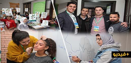 """جمعية سمايل تفتتح برنامج """"سفراء من أجل البيئة"""" بورشات تحسيسية"""