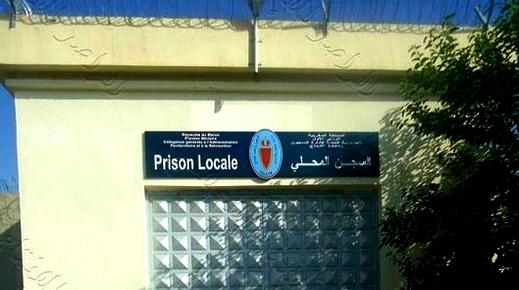 """معتقلو """"حراك الريف"""" بسجن """"عين عيشة"""" بتاونات يدخلون في إضراب عن الطعام"""