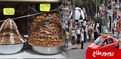 أجواء رمضان تخيم على مدينة الناظور وحركة إستثنائية بمناسبة الشهر الفضيل