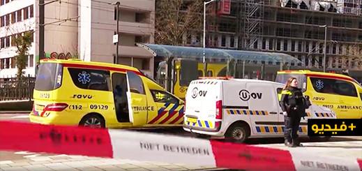 فيديو.. إغلاق جميع المساجد في مدينة أوتريخت الهولندية عقب واقعة إطلاق النار على مواطنين