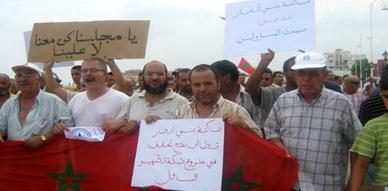 احتجاجات ببني انصار على أداء فاتورة تطهير السائل