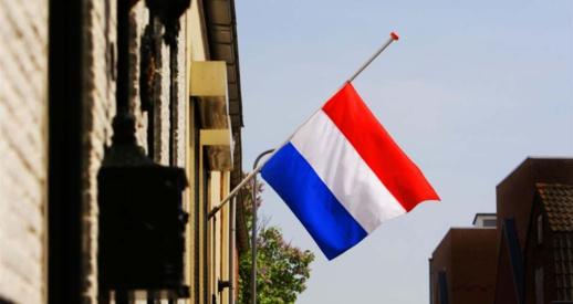 هولندا تنكس الأعلام حدادا على ضحايا أوتريخت والجالية تنعي أسر القتلى