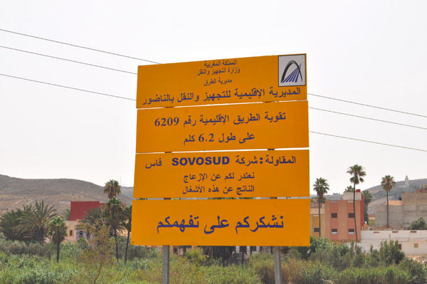 سكان إيكسان يغلقون الطريق بين أزغنغان وإيكسان احتجاجا على أوضاعهم الكارثية