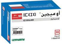 تصنيع أدوية بالمغرب بها حروف تيفيناغ