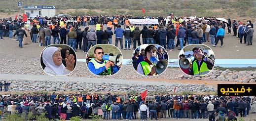 ساكنة جماعة إعزانن يحتجون ضد إدارة ميناء الناظور غرب المتوسط ويتهمون البرلماني أبرشان بتهديد المحتجين
